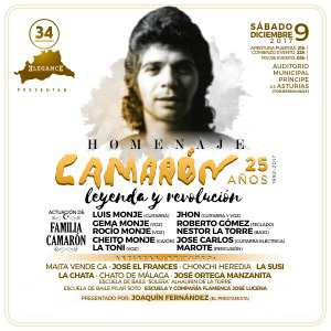 HOMENAJE A CAMARÓN 25 AÑOS