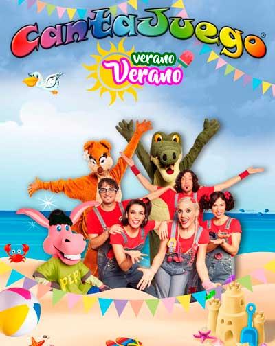 Cantajuego - Verano Verano - Cabaret Fest. Mairena