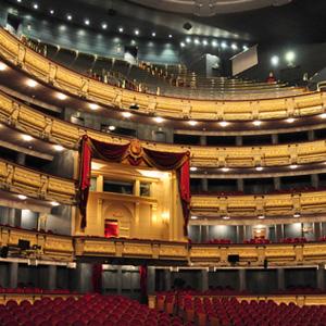 Teatro real madrid entradas el corte ingl s - Entradas elcorte ingles ...