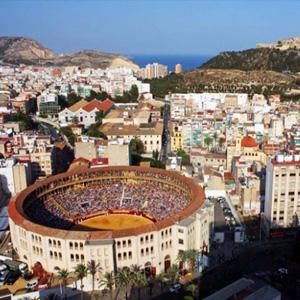 Plaza De Toros De Alicante Alicante Alacant Entradas El Corte Ingles